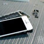 image-1379318855-iphone_5_mod_screen_hero