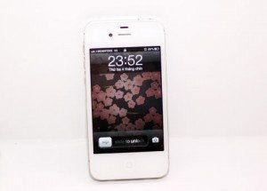 iphone-jpg-1346779182-1346779335_480x0
