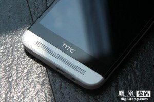 image-1401871280-HTC-One-E8-5