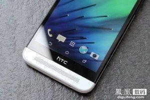 image-1401871381-HTC-One-E8-15