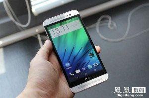 image-1401871428-HTC-One-E8-14