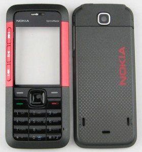 vo-nokia-5310-do