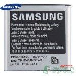 pin-samsung-galaxy-advance-s-i9070-a