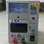 Máy Cấp Nguồn 1 Ampe 1501DS
