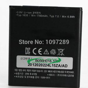 Pin SKY BAT-7100M