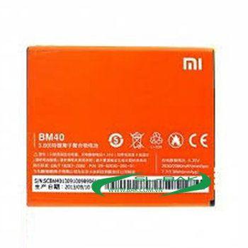 Pin Xiaomi 2A BM 40