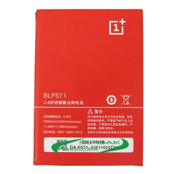 Pin Oppo One Plus BLP571