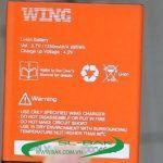 Pin wing v40 1350mah
